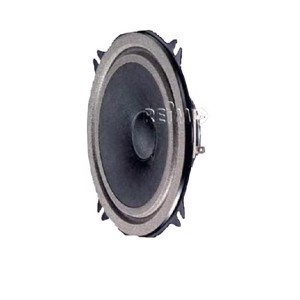 Broad band loudspeaker with inverse corrugation (5')