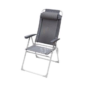 Camp4 Camping Chair, Malaga Compact