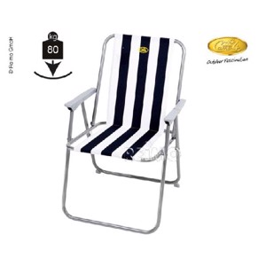 Camping Beach Chair, SunRelax Camp4, white/blue